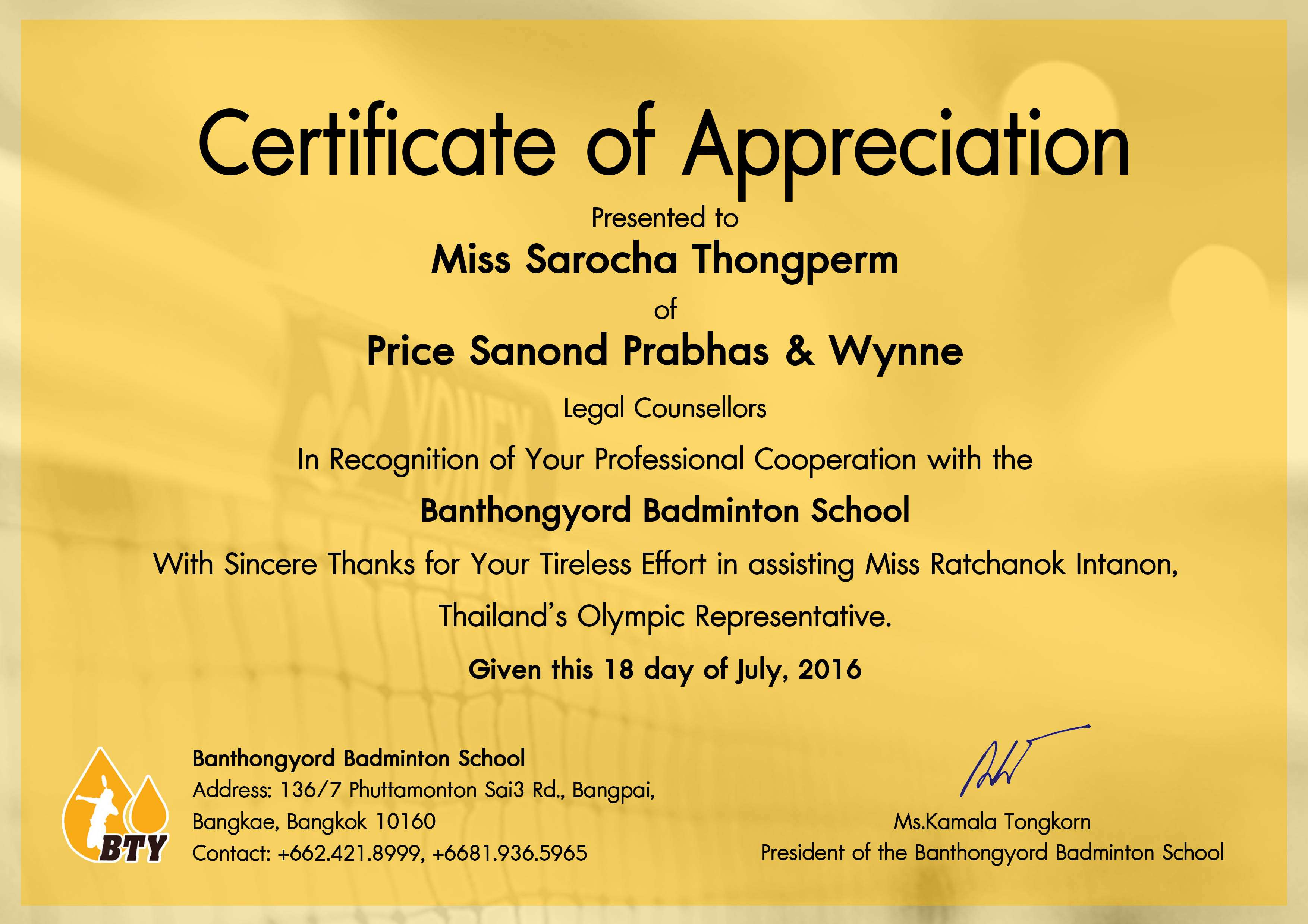 18 certificate of appreciation sample expense report free pricesanond lawyer sarocha thongperm recognized for her support in certificate of appreciation pricesanond lawyer sarocha thongperm xflitez Image collections